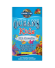 Garden of Life Oceans Kids DHA Chewables (120 softgels)